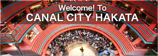 welcome to canal city hakata