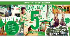 "ima seasonal MAGAZINE September issue ""canal East bldg. 5th ANNINERSARY xtra"""